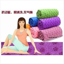 Premium Anti-slip Yoga Mat Towel FREE Carrying bag