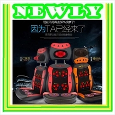 Portable Magnetic Therapy Back & Shoulder Massage Cushion SY800