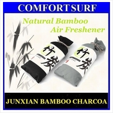 2 Pcs Bamboo Charcoal Home Office Car Air Freshener Purifier Relaxing