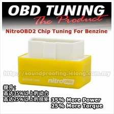 Nitro OBD2 Performance Chip Tuning Box for Benzine Car