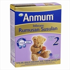 Anmum Susu Milk Infa Care Step 2 (1.95kg) bayi baby