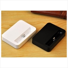 APPLE IPHONE 6 & 6 PLUS DOCK Charging & Sync Data Adapter