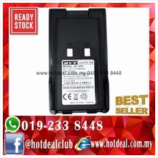 Battery HYT TC600