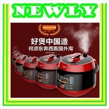 Electric Pressure Cooker 5L with Dual Inner Pot JYY-50C2 5L