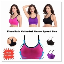 Colorful Seamless Genie Sport Bra - 3 Colours AVAILABLE !