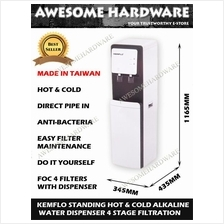 KEMFLO TAIWAN ALKALINE WATER DISPENSER WITH FILTER HOT AND COLD