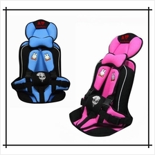 In Car Baby Kids PREMIUM High Grade Safety Seat Travel Cushion