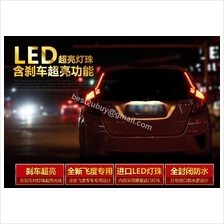 Honda Jazz LED Light Bar / Smoke / Red Tail Lamp (1 pair)
