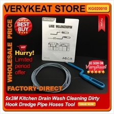 5x3M Kitchen Drain Wash Cleaning Dirty Hook Dredge Pipe Hoses Tool