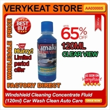 Windshield Cleaning Concentrate Fluid (120ml) Car Wash Clean Auto Care