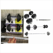 Germany kettler Barbell Set 25KG besi