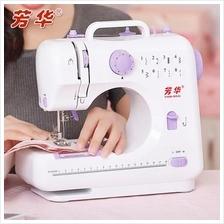 Household Mini Sewing Machine 505A Reverse Multifunction