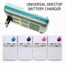 All In One Universal Multi Battery Charger 3.7V Auto Detect Polarity