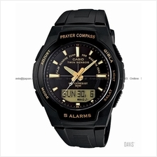 CASIO CPW-500H-1AV Prayer Compass Muslim Qibla resin strap black