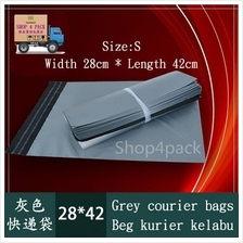 Courier Plastic Bag , Size: S , 50 Pcs , For Packing . Box  . Flyer
