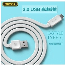 Original Remax P9 PLUS USB Type-C Type C Data Sync Charging USB Cable