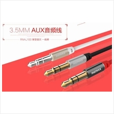 REMAX L200 3.5MM Aux Audio Cable 2 Meter