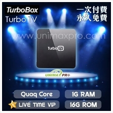 TURBO Box - ZIDOO TV TURBOBOX M8S CS918 HIMEDIA MI UBOX UNBLOCK TECH