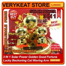 3 IN 1 Solar Power Golden Good Fortune Lucky Beckoning Cat Waving Arm