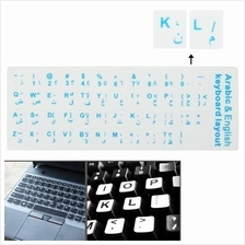 how to use my arabic keyboard