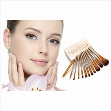 12pcs Golden Makeup Brush With Metal Box