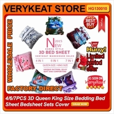 4/6/7PCS 3D Queen King Size Bedding Bed Sheet Bedsheet Sets Cover