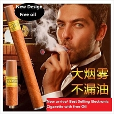 New design best selling Electronic Cigarette with free oil
