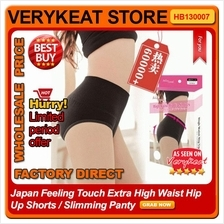 Japan Feeling Touch Extra High Waist Hip Up Shorts / Slimming Panty