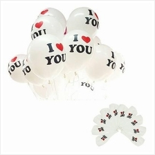 2PCS of I LOVE YOU 12 inch Pearl Latex Balloons Christmas Wedding Deco