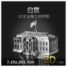 3D Models Metallic Nano Puzzle 3D Metal works White House