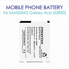 Original Pisen Battery For Samsung trend 3/mega 2 duos/alpha/s5/ace 2