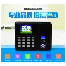 FINGER PRINT ATTENDANCE MACHINE FINGER PRINT PUNCH CARD MACHINE P28