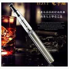 Ego electronic cigarette with fre oil/free gift