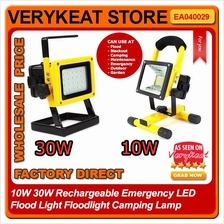 10W 30W Rechargeable Emergency LED Flood Light Floodlight Camping Lamp