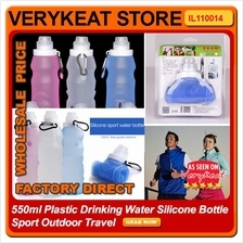 550ml Plastic Drinking Water Silicone Bottle Sport Outdoor Travel
