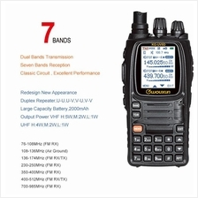 wouxun kg9d 7 band walkie talkie