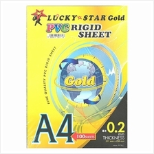 Lucky Star PVC Rigid Sheet PVC-0017   A4, 0.2mm, 100pcs (Item No: B11-51