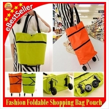 Fashion Foldable Shopping Trolley Bag Cart Wheel Carrying Bag Pouch