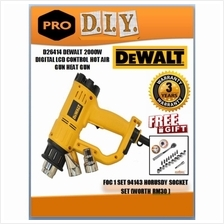 D26414 DEWALT 2000W DIGITAL LED HOT AIR GUN, HEAT GUN