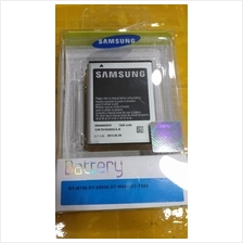 Samsung Galaxy W i8150 Battery