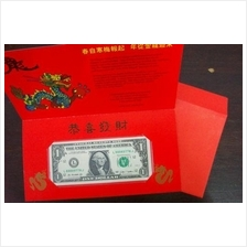 United States Zodiac Year LUCKY MONEY ONE DOLLAR $1 Number 8888