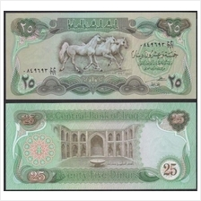 Iraq 1982 Twenty Five 25 Dinars UNC (Horse)