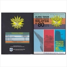 MALAYSIA 2013 80th Anniv of Malaysian Armed Forces RM1 Coin CARD BU
