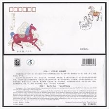 CHINA 2014-1 Zodiac Series Horse stamp First Day Cover