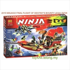 2015 NINJAGO FINAL FLIGHT OF DESTINY'S BOUNTY LEGO 70738 BRICK