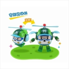 Robocar Poli Toys - Helicopter (Helly)