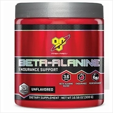 BSN Beta Alanine 75Servs (Boost Stamina Energy Muscle Mass)