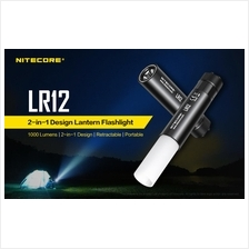 Nitecore MH27 Utilizes Cree XM-L HI V3 LED Flashlight - 1000 Lumens