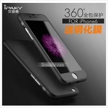 APPLE IPHONE 6 6S PLUS IPAKY 360 FULL Protection Tempered Glass Case
