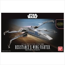 Bandai [STAR WARS] Resistence X-Wing Fighter